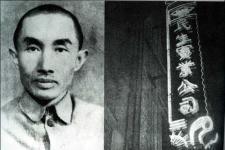 民生公司创始人卢作孚生平简介事迹怎么死的 到底谁害死了卢作孚