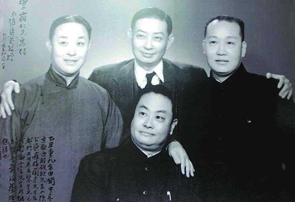 四大名旦,梅兰芳(中后),程砚秋(中前),荀慧生(右),尚小云(左)