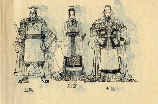更始帝刘玄简介结局怎么死的 更始帝刘玄在位多少年