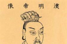 汉明帝刘庄简介 汉明帝死因怎么死的 汉明帝打人的故事