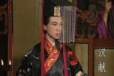 汉献帝刘协简介怎么死的 汉献帝是刘邦的后代吗