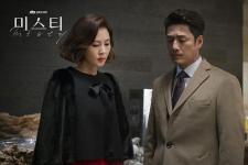 韩剧迷雾大结局是什么 大结局播出引争议原来真正的凶手是他