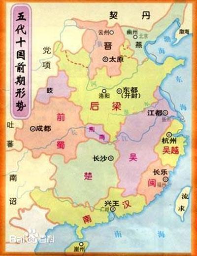 南吴皇帝列表及简介 五代十国时期吴国历史简介是怎么灭亡的