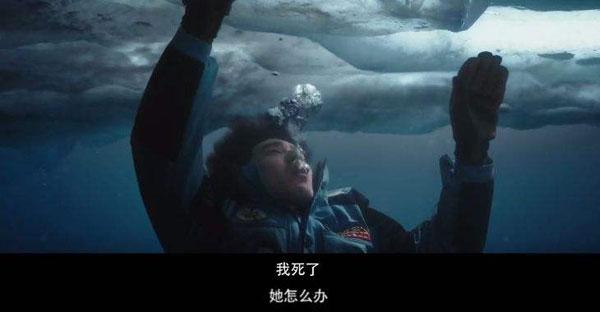南极之恋影评 南极之恋结局是什么女主死了吗