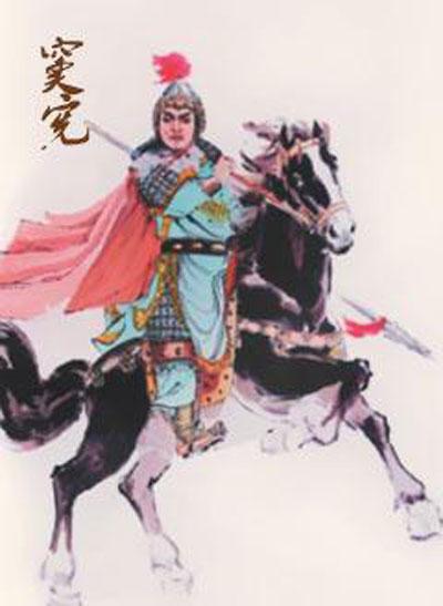 东汉名将窦宪历史资料简介名字怎么读 窦宪人物评价