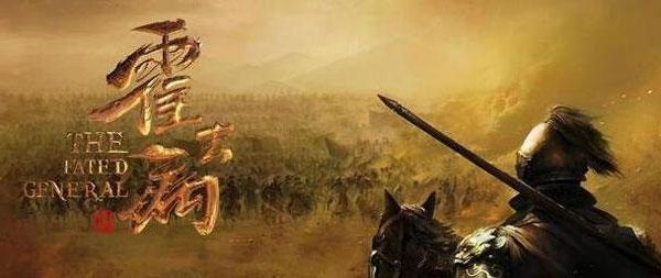 西汉军事家霍去病历史资料简介 历史行霍去病怎么死的死因是什么