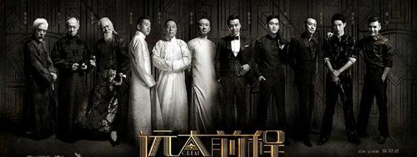 《远大前程》陈思成佟丽娅夫妻同台飚戏 看谁更胜一筹