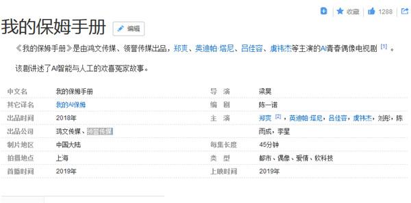 领域传媒ceo周昊是谁个人资料简介