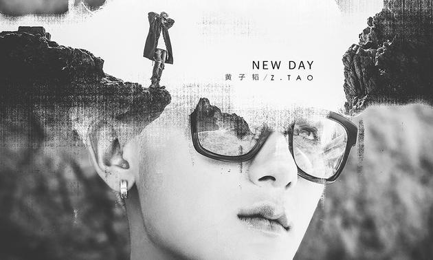 黄子韬《New day》单曲海报